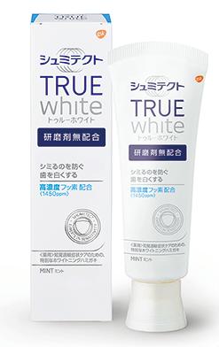 歯磨き粉 研磨 剤 なし 今すぐ買いに行ける!市販されている最強のおすすめ歯磨き粉8選